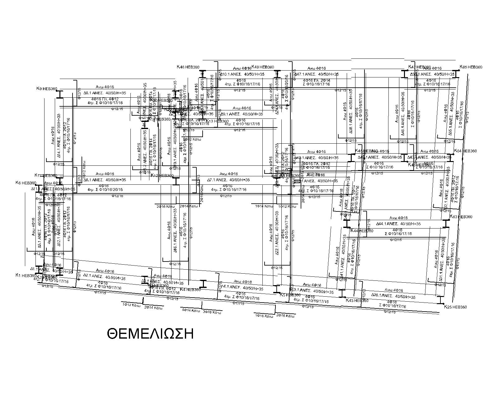 Composite Building foundation.jpg