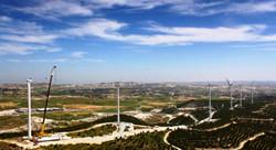 Wind Park  6 X 1.8MW