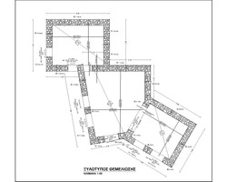 Structural Design bld 2-2