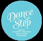 Dance-Step_Circle-Logo.png