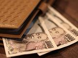 (家計相談)財布.jpg