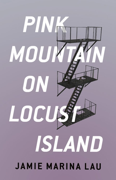 Pink Mountain on Locust Island by Jamie Marina Lau