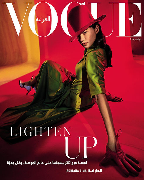 VOGUE%20ARABIA-adriana-lima-2019-11_edit