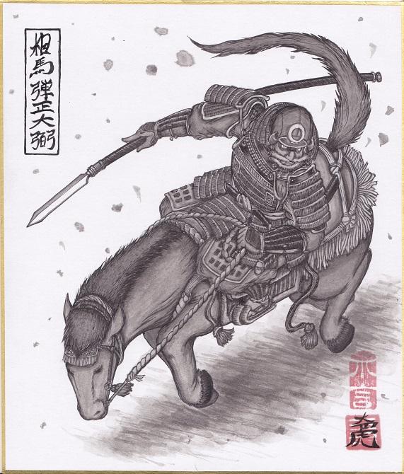 Tachitora Utagawa