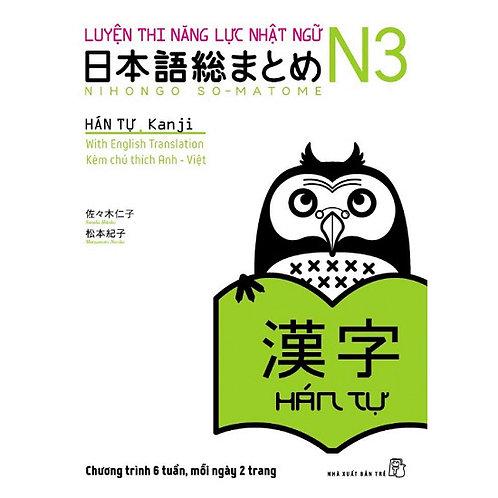 Luyện Thi Năng Lực Nhật Ngữ N3 - Hán Tự