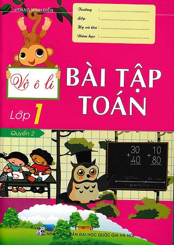 Sách bổ trợ lớp 1: Vở ô ly bài tập Toán lớp 1 - Quyển 2