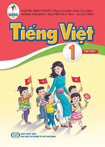 SGK Tiếng Việt - Tập 1