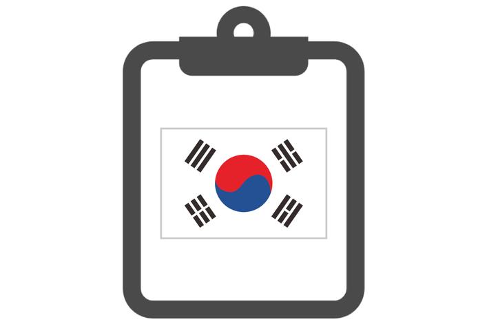 ①韓国編ー市場調査に役立つ、大手ECサイトをご紹介