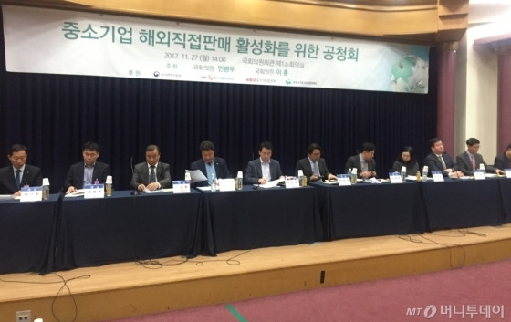 【世界を見る】韓国、海外直販支援法制定へ向けて―海外直販支援法制定のため公聴会を大きく開催。