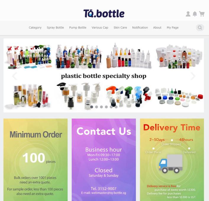 7店目となるティクーン直営サイト、「TQ.bottle」がオープン致しました。