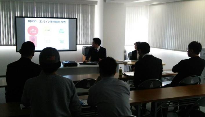 次回東京説明会4月25日(火)に決定―伝えるのは【最も簡単に競争相手のいない独占市場へ】