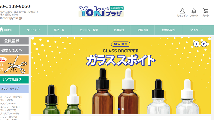 【YOKIプラザ】10月10,000アイテム、12月15,000アイテム!新アイテム続々追加予定!