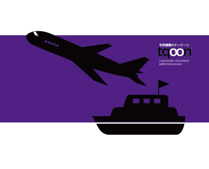 【tqoon越境事業は3年に】52サイトの海外進出、その成否の記録を綴る