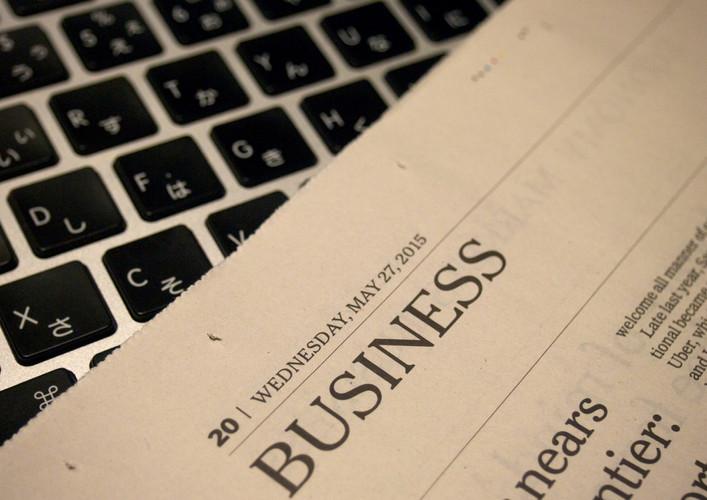 【海外経済紙の反応】ティクーン式海外直販「小資本創業アイテムとして脚光を浴びる」