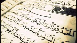 Islamic_Wallpaper_Quran_011-1920x1080