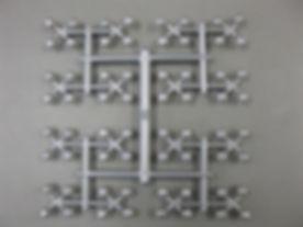 Moulding 880354.jpg