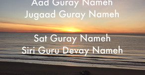 Mantra for Protection - Aad Guray Nameh