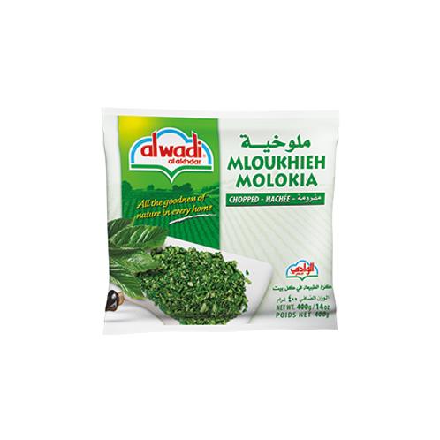 Alwadi Molukhia Ganz (400 g)