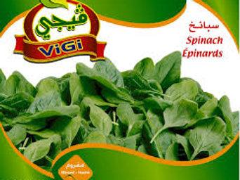 Vigi Spinat (400 g)