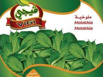 Vigi Molukhie (400 g)