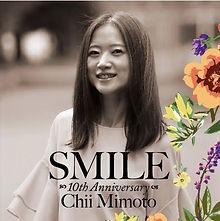 SMILE_edited.jpg
