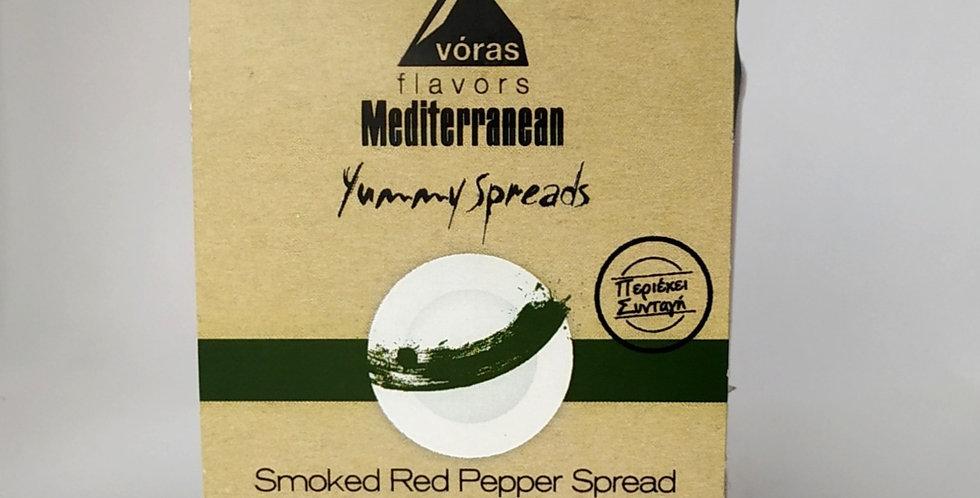 Άλειμμα καπνιστής κόκκινης πιπεριάς με ελιά