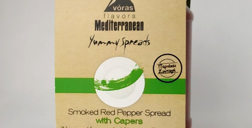 Άλειμμα καπνιστής κόκκινης πιπεριάς με κάπαρη