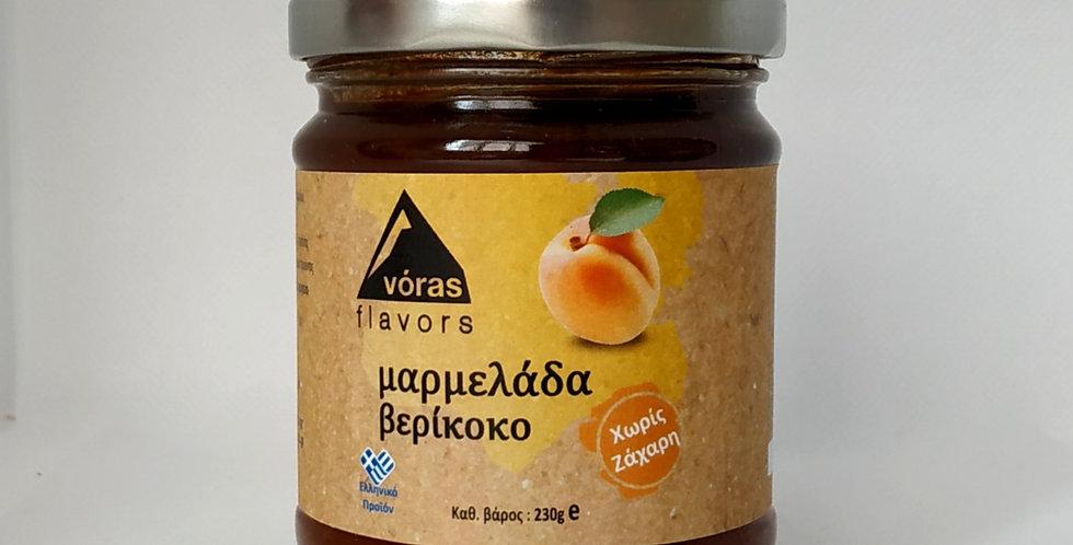 Μαρμελάδα Βερίκοκο Χωρίς Ζάχαρη