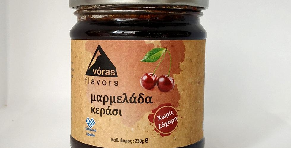 Μαρμελάδα Κεράσι Χωρίς Ζάχαρη