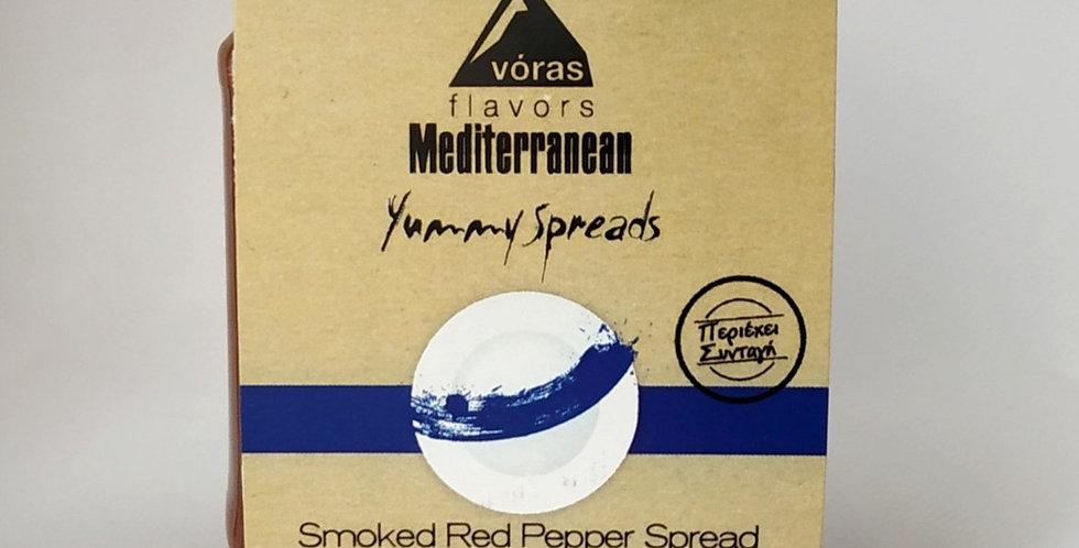 Άλειμμα καπνιστής κόκκινης πιπεριάς με αντζούγιες