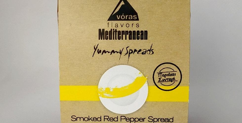 Άλειμμα καπνιστής κόκκινης πιπεριάς με σκόρδο και βασιλικό
