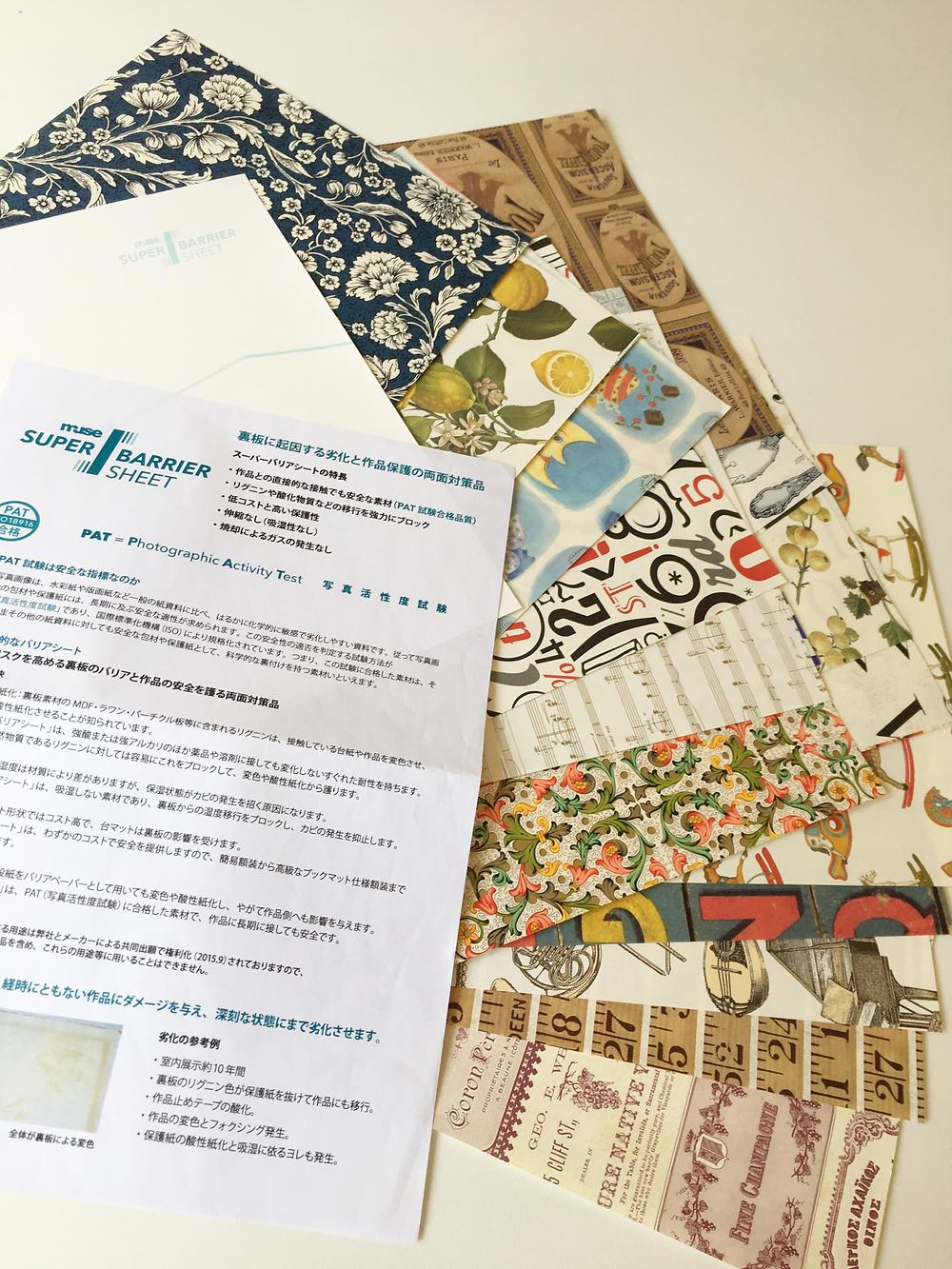 イタリアンペーパーと作品保護シート