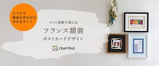 craftingff.jpg
