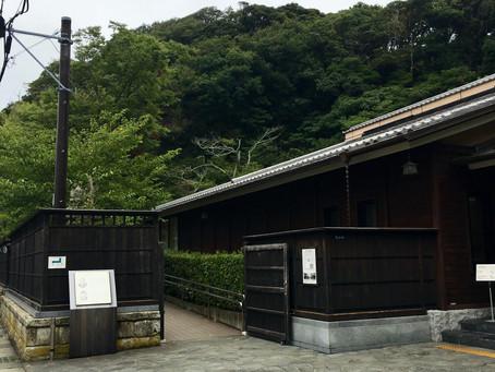 川喜多映画記念館