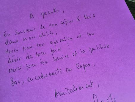 フランスでラビを勉強してきました。