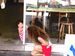 ילדים אוהבים מנזה