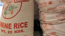 אורז יסמין של שוקחה