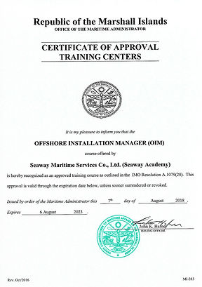 OIM approval.jpg