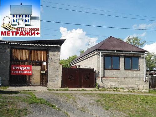 Дом в Камышлов, ул. Кр. Орлов (с возможностью ведения бизнеса)