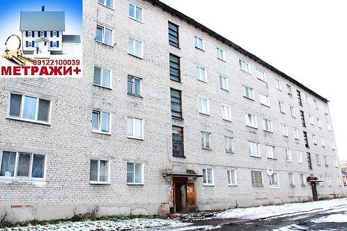 Комната в Камышлове, ул. Советская, 29