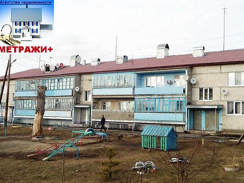 2-к. квартира в п. Октябрьский Камышловского района