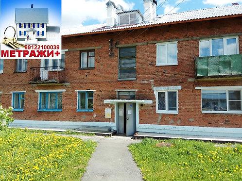 2-к. квартира в с. Квашнинское Камышловского р-на