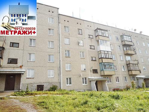 2-к. квартира в Камышлове, ул. Карловарская, 2а