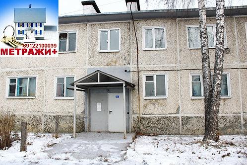 2-к. квартира в п. Калина Камышловского р-на