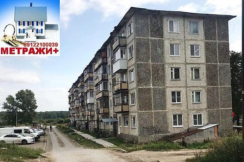 2-к. квартира в п/о Порошино Камышловского района