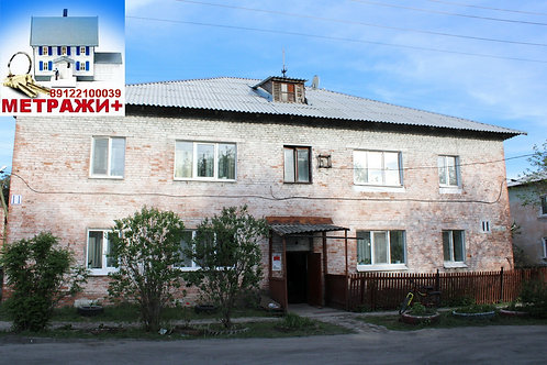 2-к. квартира в Камышлове, ул. Боровая, 11