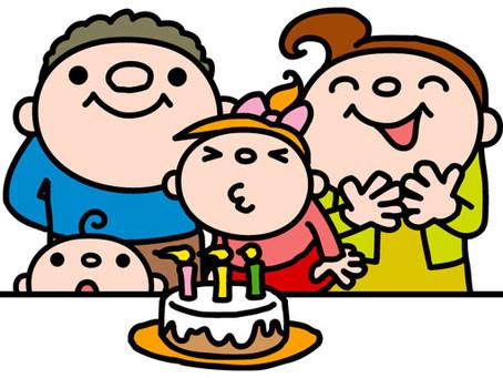 「21周年誕生祭」開催中!5月31日まで