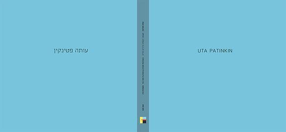 Uta katalog cover 2-1.jpg