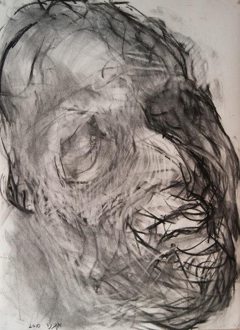 Head I