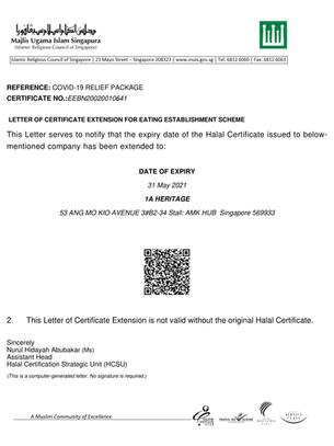 Cert Extension - AMK HUB-1.png